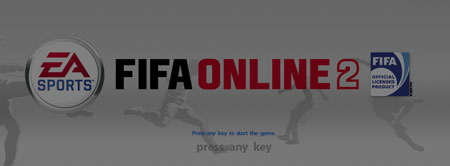 Fifa Online Main Screen