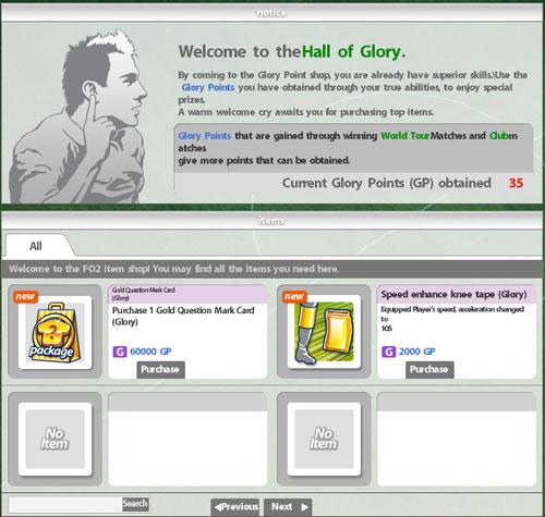 Hall Of Glory Screen