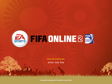 FIFA Online 2 World Cup Welcome Screen
