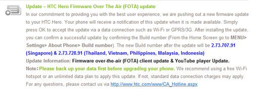 HTC Hero update